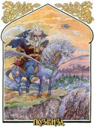 Герб городского округа Похвистнево с 1997 года